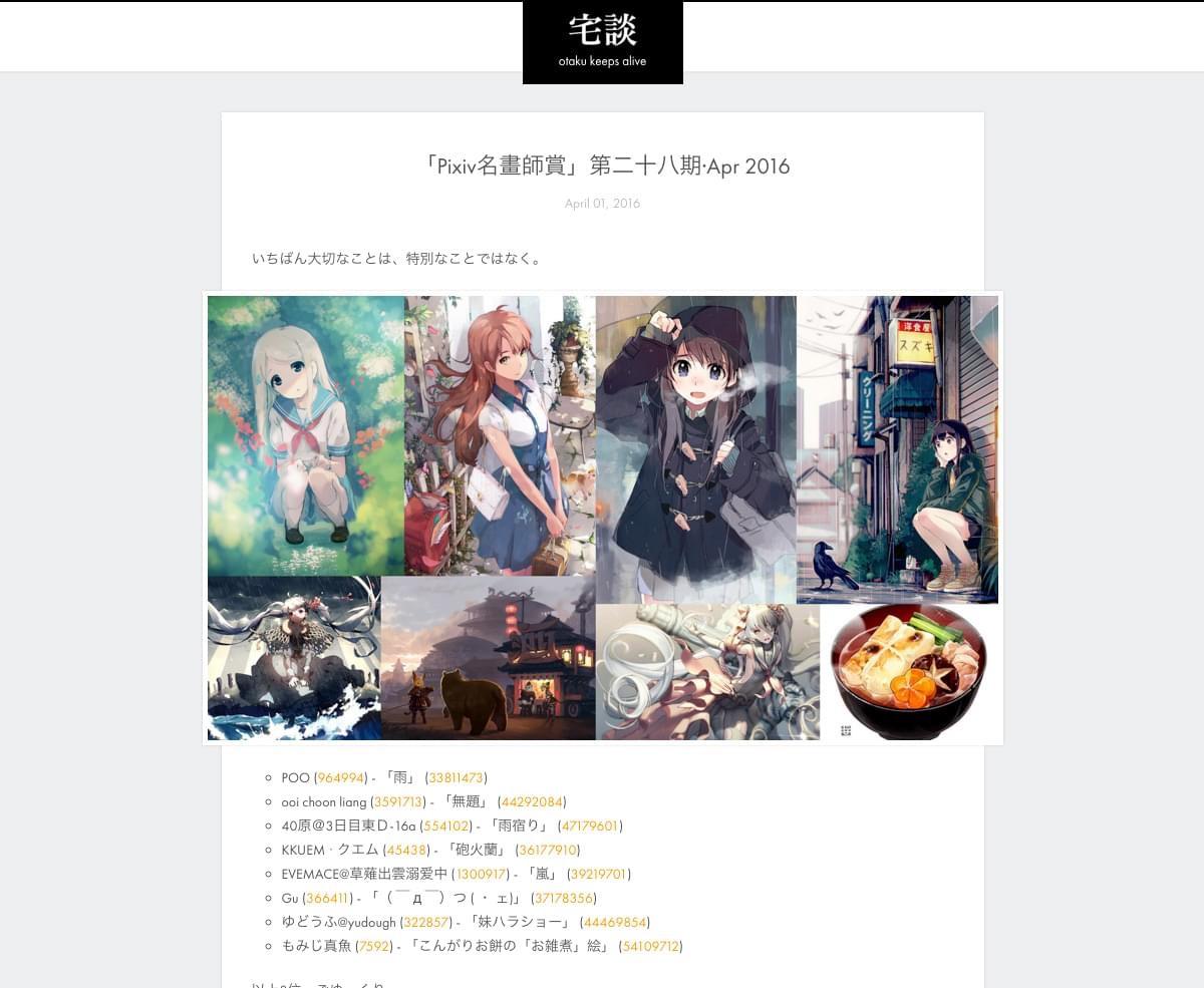 Memory Screenshot